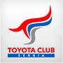Toyota uz Olimpijski tim Srbije na putu za Tokijo! - poslednji post od TcS Mod
